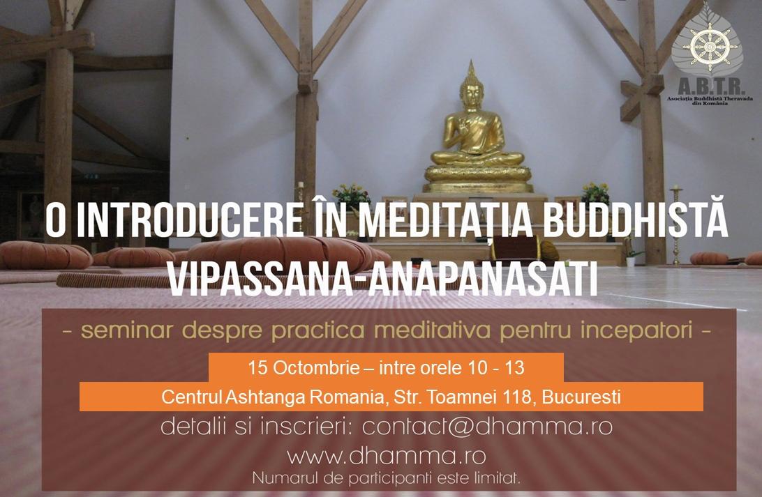 Intro Oct 2017 1